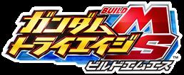 GAME:「ガンダムトライエイジSP」7月17日に発売決定