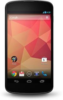 Android:「Nexus 5」EMOBILEモデルのパンフレットが流出