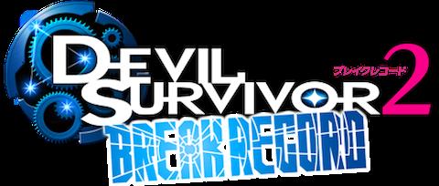GAME:「デビルサバイバー2 ブレイクレコード」発売時期が、2014年に延期