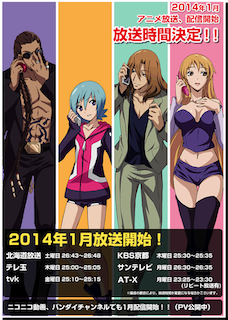ANIMATION:「ストレンジプラス」第12話『HERO』ー 無料動画試聴