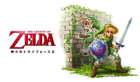 GAME:「ゼルダの伝説 神々のトライフォース2」海外レビューが公開