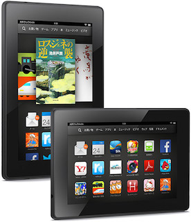 Android:「Kindle Phone(Project Aria)」2014年に発売か【噂】