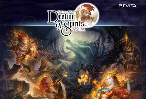GAME:「Destiny of Spirits: Asia」配信日が3月20日に決定