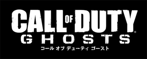 GAME:「Call of Duty: Ghosts」トレーラームービー『Customization Items』公開