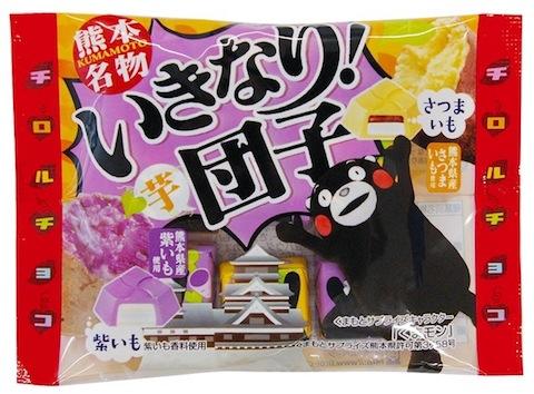 REVIEW:「チロルチョコ いきなり団子味」レビュー