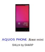 Android:「AQUOS PHONE SERIE mini SHL24」正式発表 2014年2月下旬に発売決定