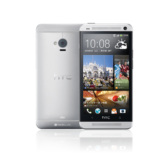 Android:「HTC One 2 mini(M8 mini)」スペック情報が流出