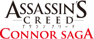 GAME:「Assassin's Creed CONNOR SAGA」3月20日に発売決定
