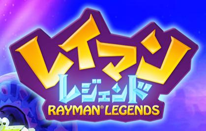 GAME:「レイマン レジェンド」プレイムービー『ワールド2:ヒキガエルのいる雲の上』『ワールド3:おかしなキッチン』公開