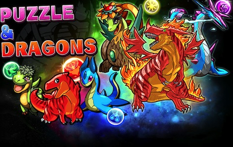 GAME:「パズル&ドラゴンズ」新モンスター『三国の神』シリーズが3月28日より追加決定