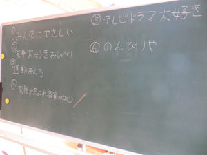 20170907 (5)