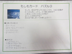 20170907 (3)