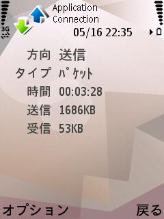4eec1c12.jpg