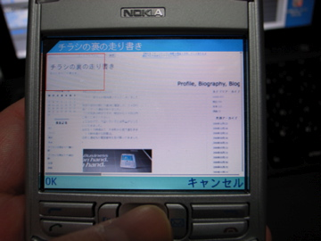 cdd6c014.jpg