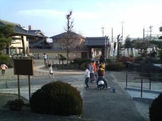 2008-03-10 15:48:40