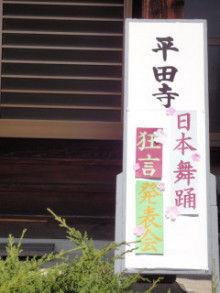 お寺暮らし-DSC06371.jpg