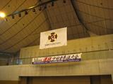 高校選抜大会