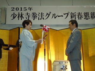 20150111021