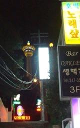 釜山タワー- 8