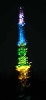梁山タワー - 2