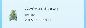 20170718_ban