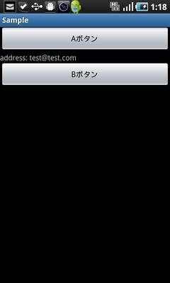 device-2011-07-24-011901