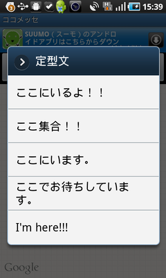 device-2011-07-14-153954