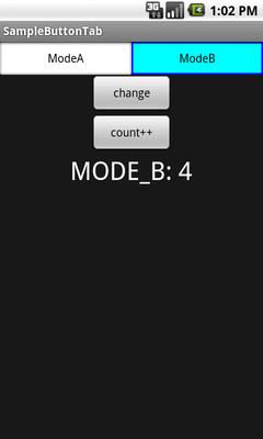 device-2011-07-22-130216
