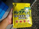 2008-09-20-01 除草薬バックアップ粒剤