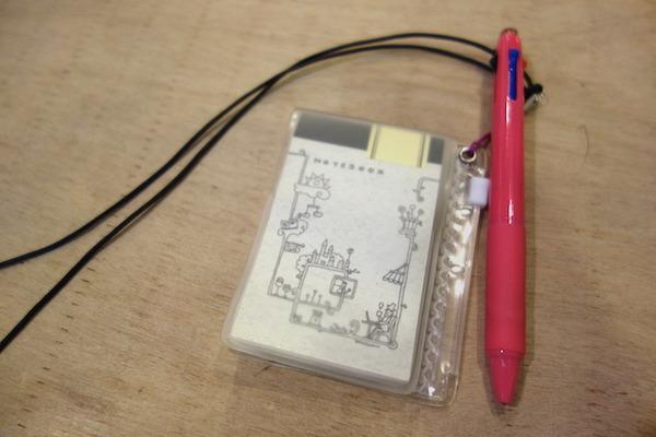 専用カバーに入れた名刺大メモ帳 Thinking Power Notebook「ライモン」