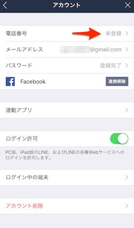 step3-5