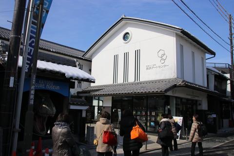 長浜(滋賀県)の海洋堂と盆梅展