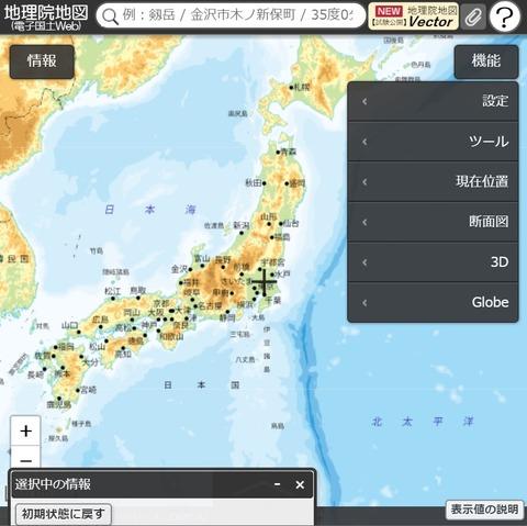 我が家の洪水の被災リスクを知ろう -国土地理院の地理院地図-
