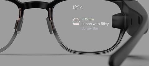 網膜投影型の眼鏡が発表されました -Bosch Light Driveテクノロジー-