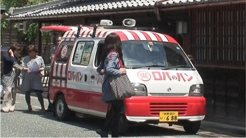 懐かしのロバのパン屋、創業者は岐阜県の生まれでした