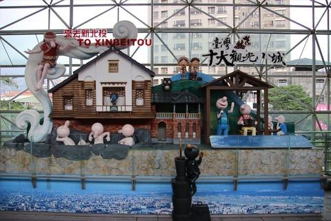 台湾の加賀屋(あの能登で有名な)のすぐ近くの公衆露天風呂に入ってきました