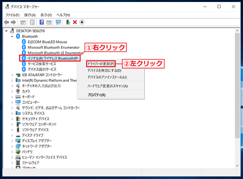 Windows10-デバイスドライバーを更新して問題を改善する4