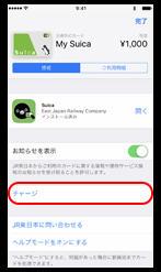 img_chrg_apple_pay01