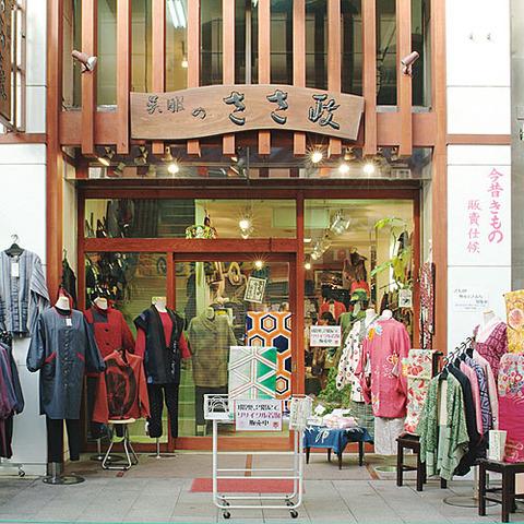 【男の着物】 普段着に着物を着たい -リサイクル着物を買ってみました-