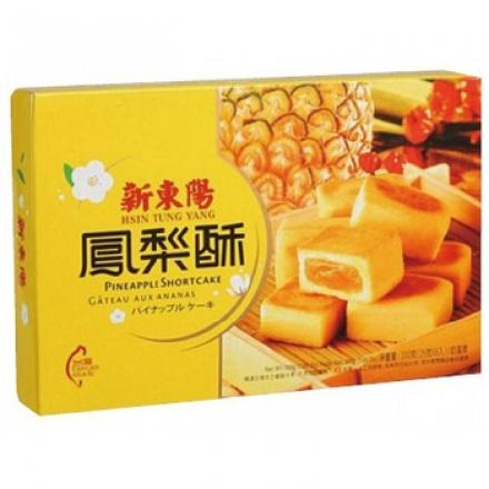 【台湾】パイナップルケーキのお土産でうまかったお店