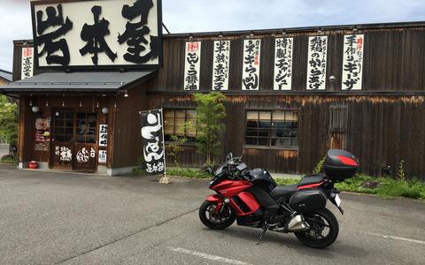 福井県の背脂ラーメン 岩本屋