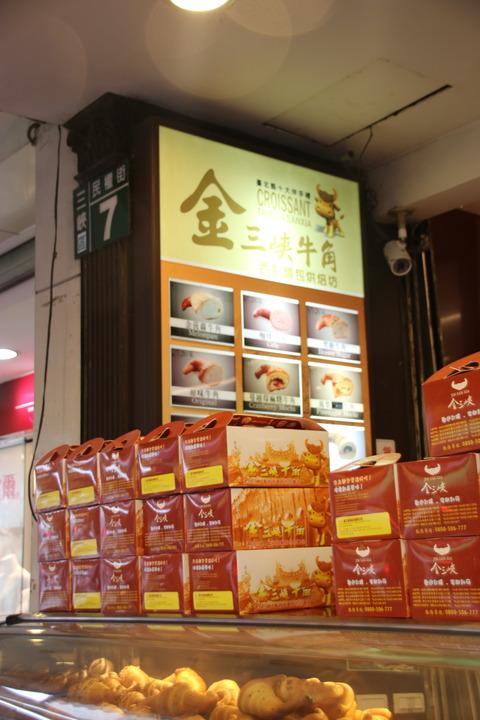 【2017】台湾旅行で行ったおいしいお店 -軽食-