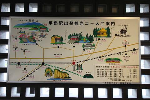 太平洋フェリーの旅 -自由時間に行った平泉と仙台市街地-