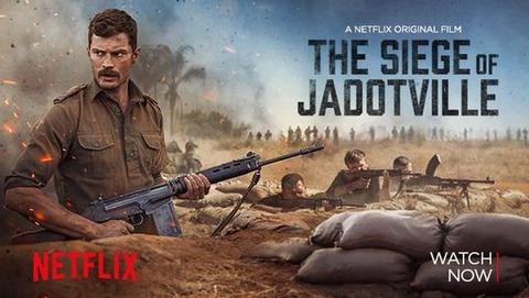 国連軍150人対3000人 NETFLIXオリジナルドラマ「ジャドヴィル包囲戦 -6日間の戦い-」