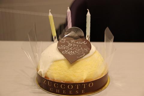 ウサコッツと誕生日ケーキ