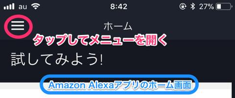 amazon-echo-dot_6