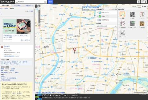 Yahoo! MAP「混雑レーダー」復活 -人ごみをさけてリスクを減らそう-