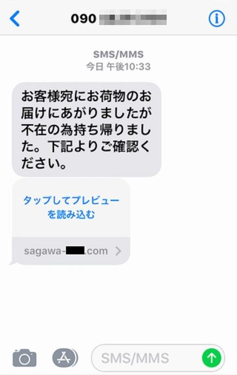 https___imgix-proxy.n8s.jp_DSXMZO3791892019112018CC0001-4