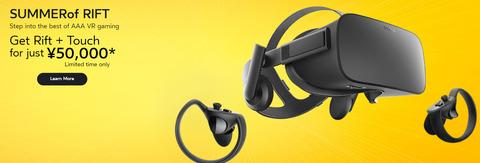 Oculus Rift 注文してしまいました -VRヘッドセット-