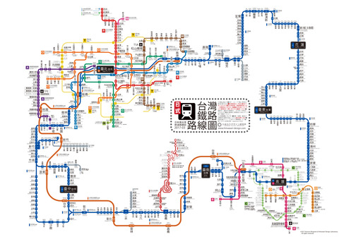 【2017】台北近郊を電車とバスで観光する
